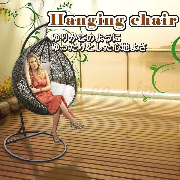 【予約販売】クリ型ハンギングチェア