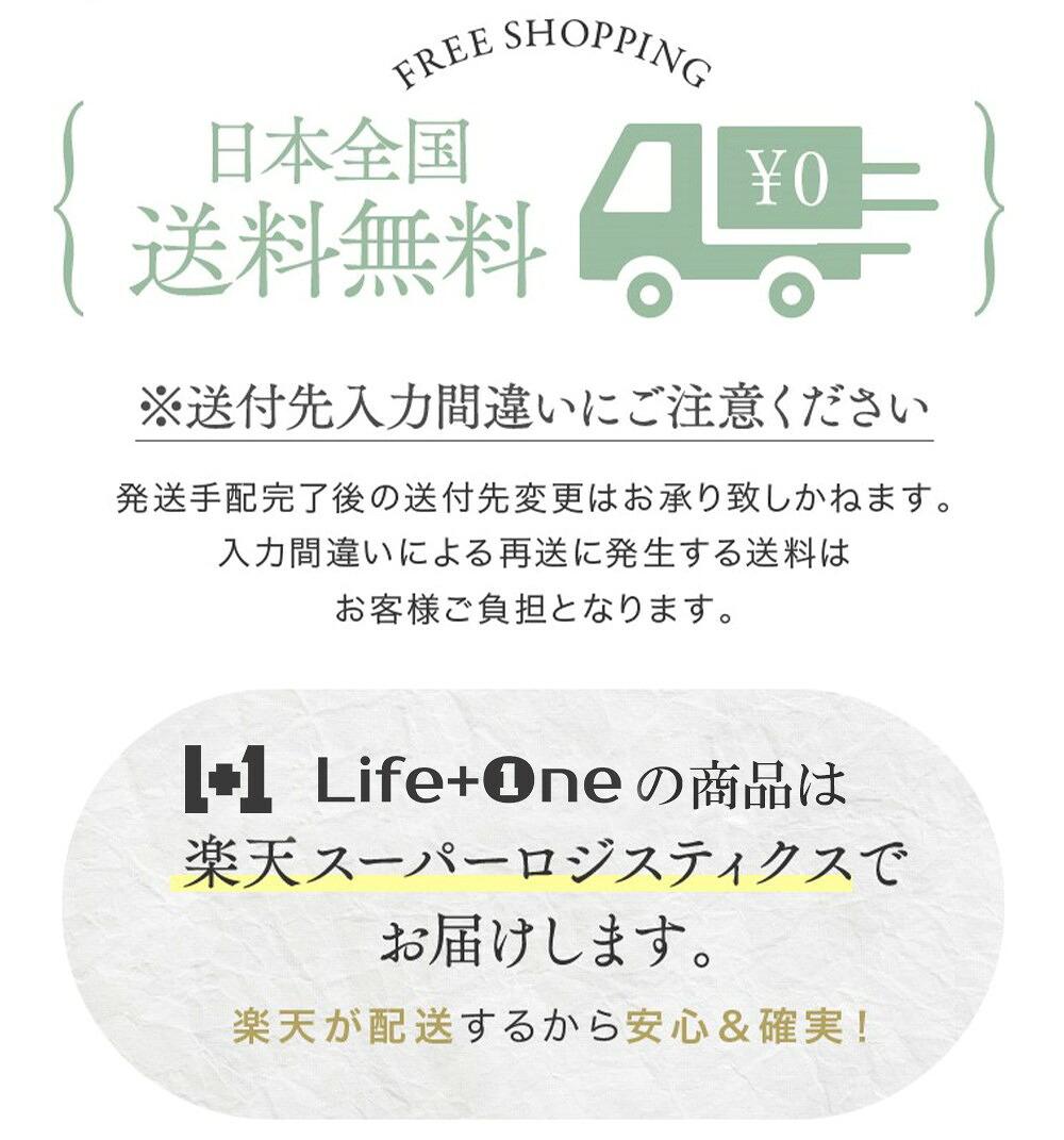 商品到着後レビュー投稿で次回使える500円オフクーポンプレゼント!