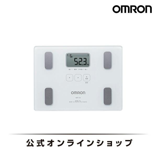 オムロン 公式 体重体組成計 体重計...