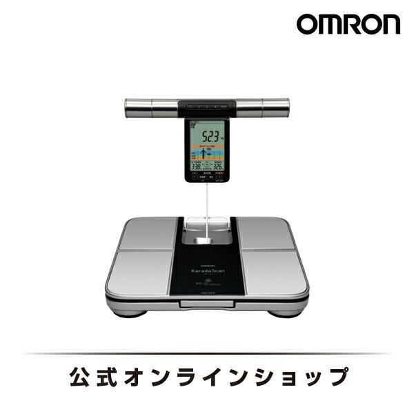 オムロン OMRON 公式 体重体組成計...