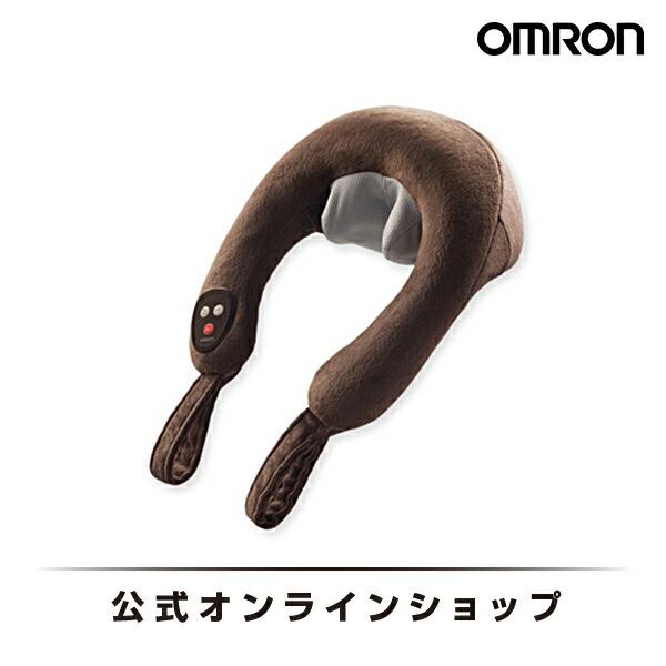 オムロン 公式 ネックマッサージャ ...