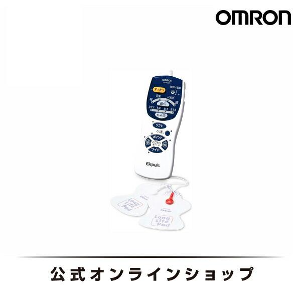 オムロン 公式 低周波治療器 HV-F127...