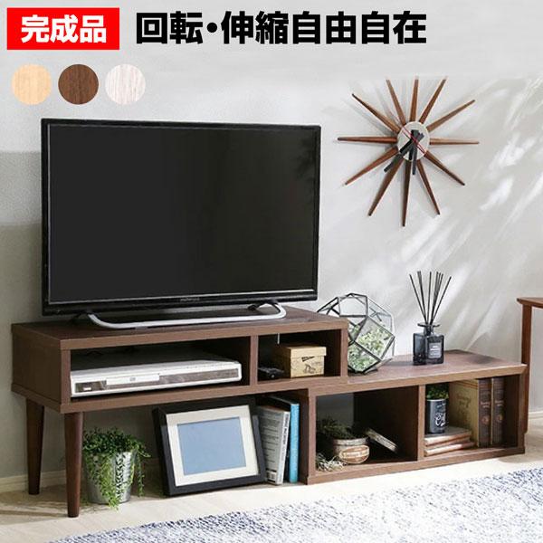 伸縮式テレビボード アール-EARL
