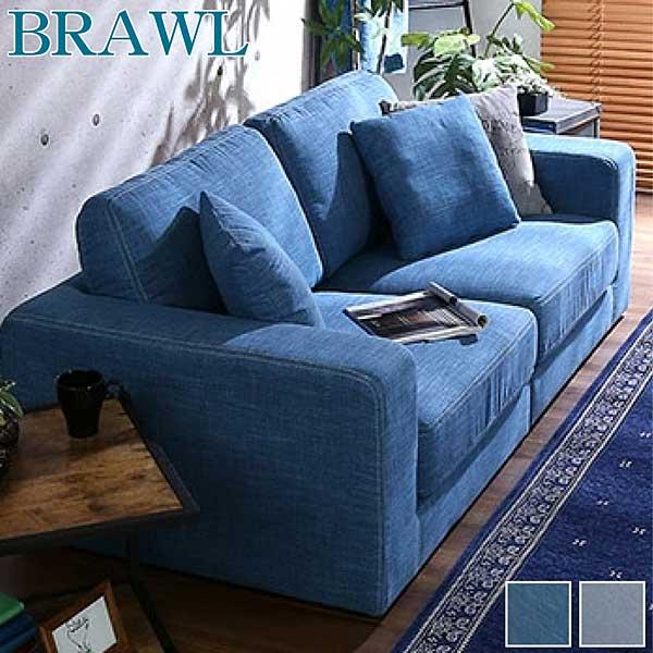 フロアソファ Brawl-ブラウル-