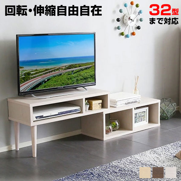 コンパクト伸縮テレビ LEAD-リード-