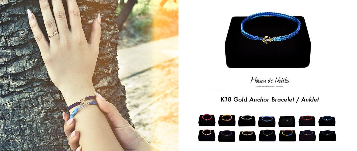 K18ゴールドアンカーブレス