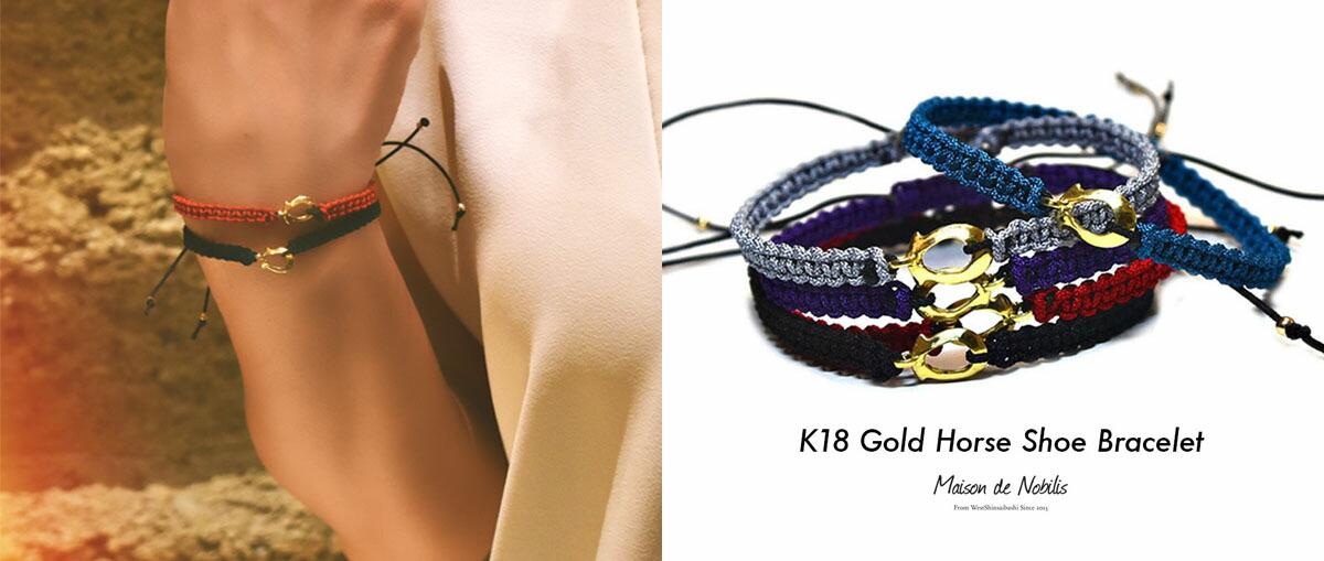 K18goldホースシューブレス