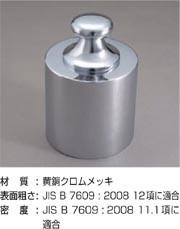 jis-kijun-entou-04.jpg