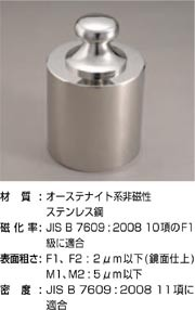 kijun-entou-04.jpg