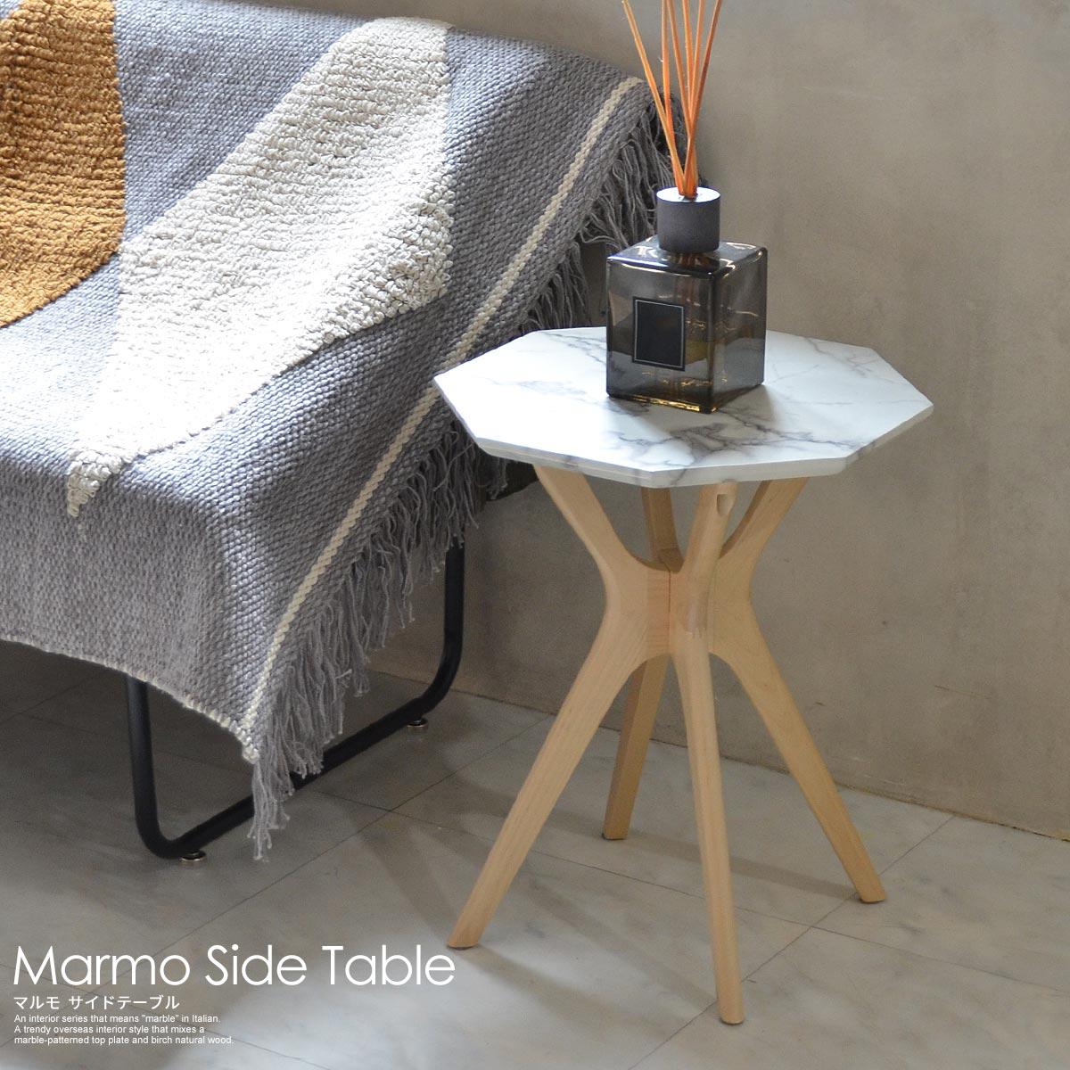 サイドテーブル 八角形