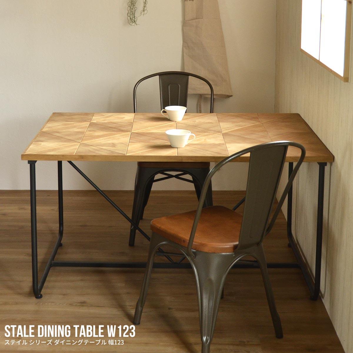 ダイニングテーブル幅123cm