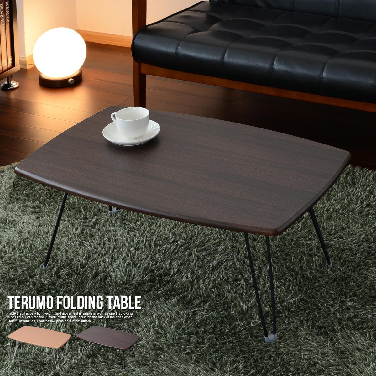 TERUMOセンターテーブルW75
