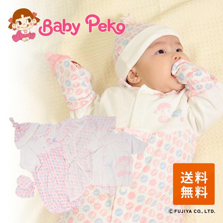 66e199c54bdbb あのペコちゃんがさらにかわいく♪楽天市場内で当店でしか手に入らない「Baby Peko(ベビーペコ)」から新生児5点セットが登場! 2WAYドレス・短肌着・コンビ肌着・  ...