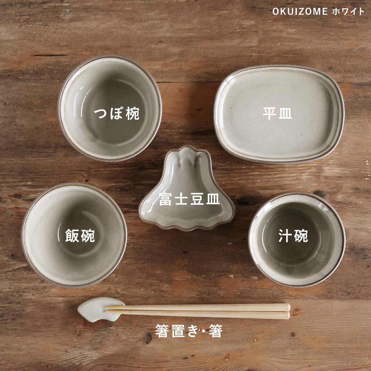 OKUIZOME お食い初め 食器セット