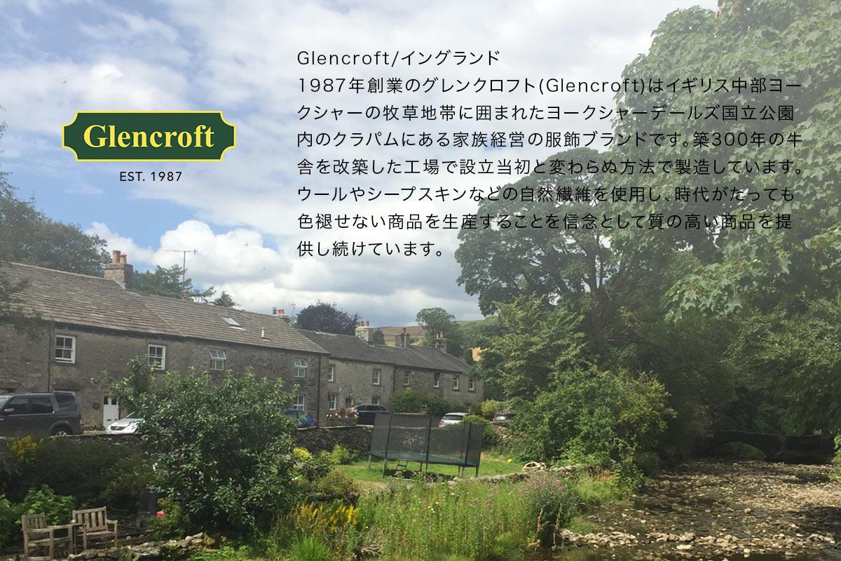 Glencroft ラムウールダスター