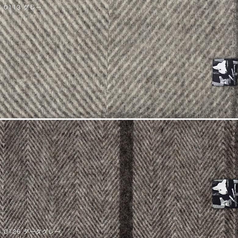 シルケボー ブランケット スローケット