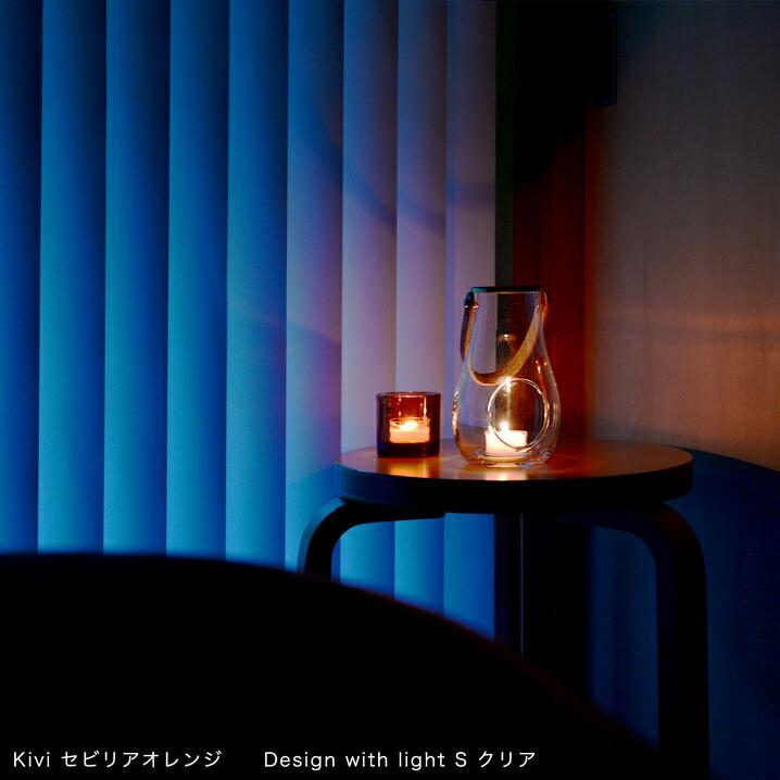 ホルムガード ランタン Design with light クリア
