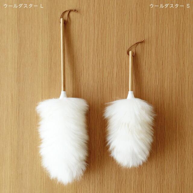 mi woollies ニュージーランド ミーウーリーズ ダスター サイズ比較 天然羊毛