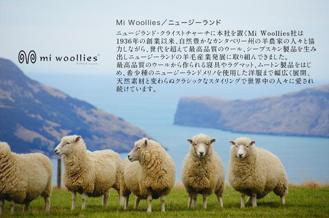 mi woollies ニュージーランド ミーウーリーズ ダスター Lサイズ 天然羊毛