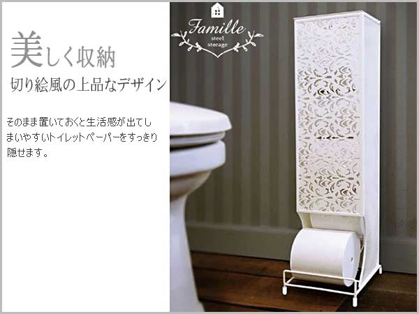 design toilet paper lifetech foods and cosme rakuten global market 5 toilet paper