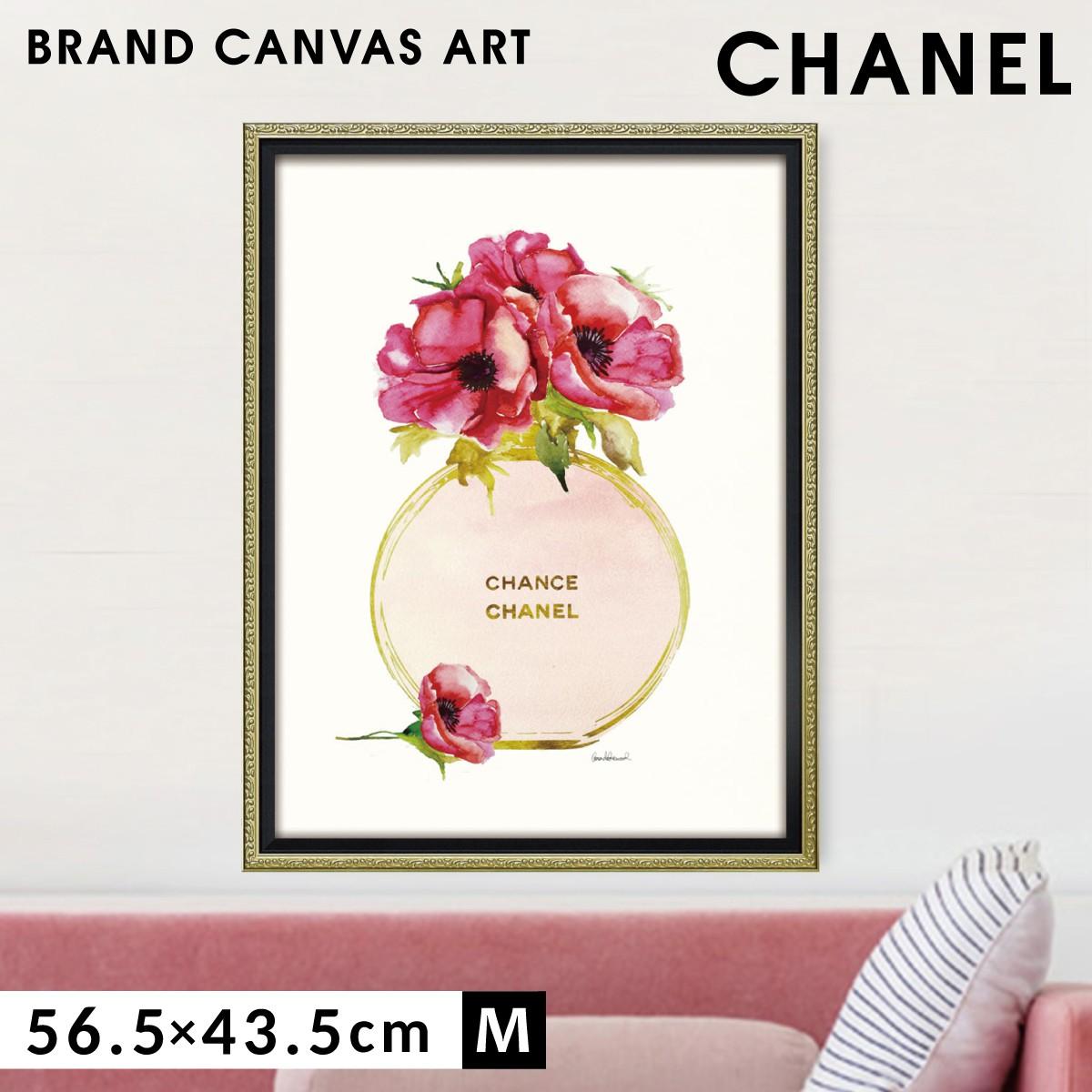 楽天市場 アートパネル ブランド シャネル Chanel モダン インテリア