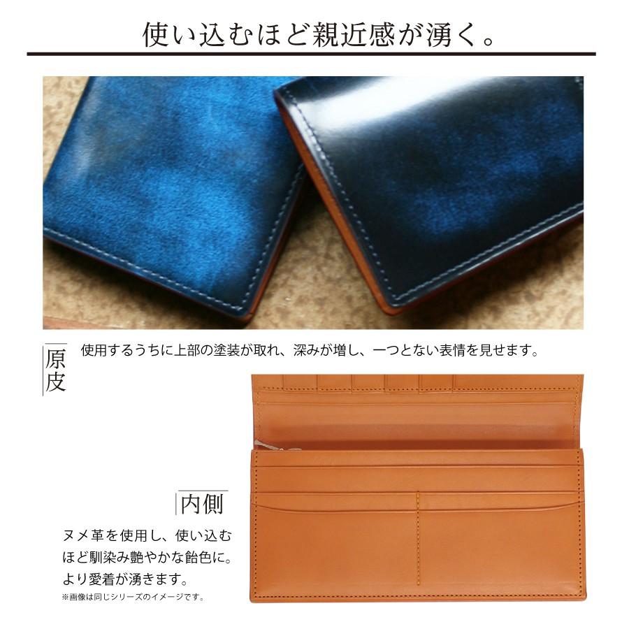 長財布(小銭入付) ウォレット 本革 GREDEER アドバンティック仕上げ バンビ 春財布 GCKA006