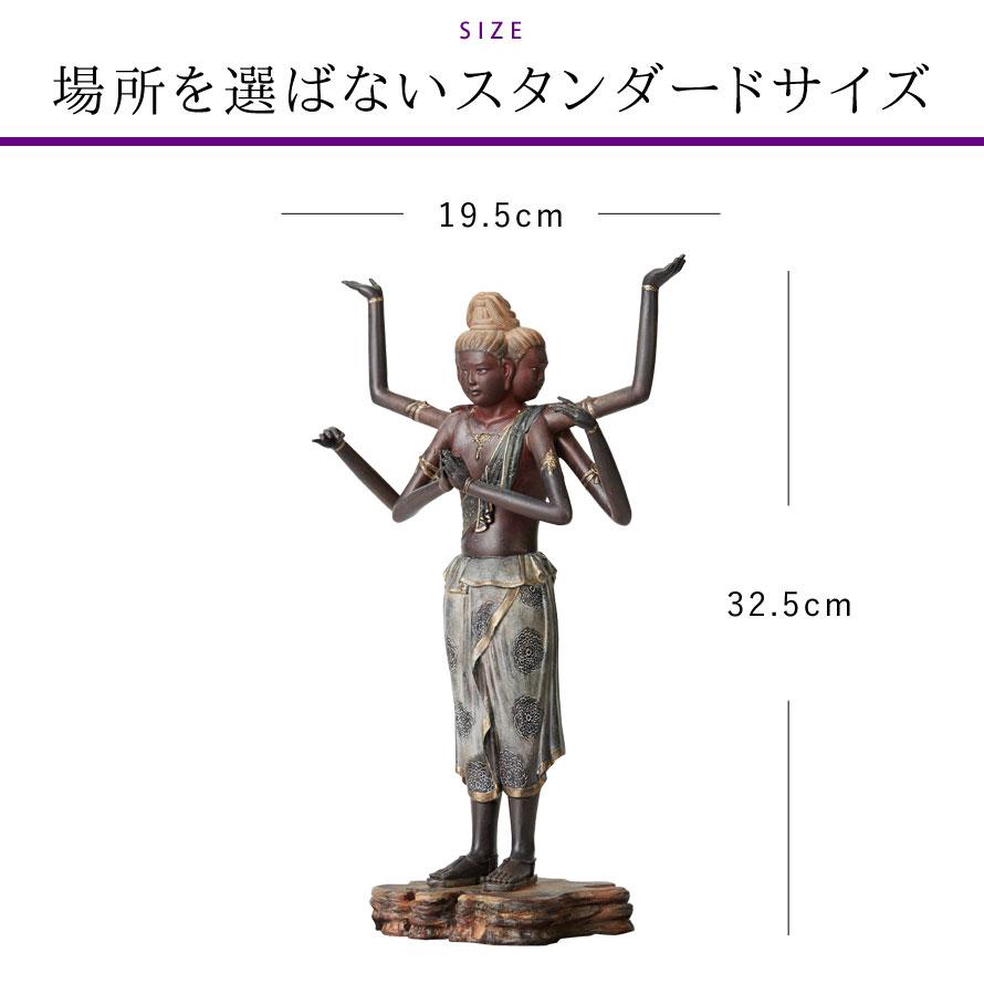 阿修羅像 インテリア仏像 仏像フィギュア 仏像アート イスム イSム Standard 阿修羅 244-030