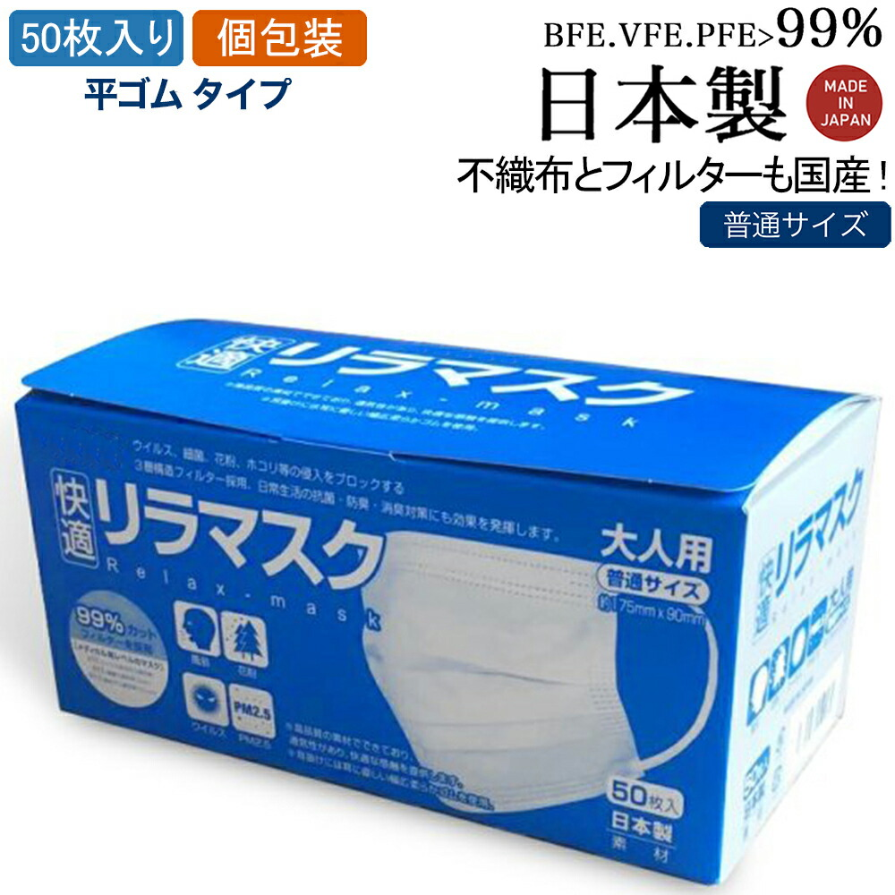 使い捨て 日本 夏 製 マスク 用 布マスク日本製のおすすめは?今治など洗えるおしゃれな7選