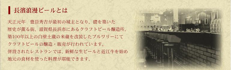 roman_004_.jpg