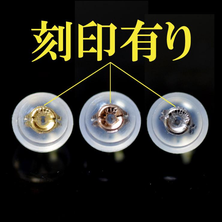 【日本製】1ペア(2個)ピアスキャッチ K18 18金 シリコンキャッチ ダブルロック シリコンダブルロック キャッチ 両耳用(2個)(太さ0.7ミリ芯対応) 18k 18金  メール便可 モモダイヤ【RCP】