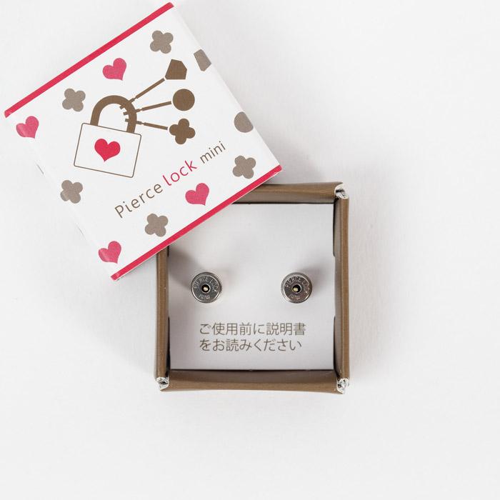 ピアス キャッチ 日本製 1ペア(2個)  ピアスロック クリスメラ シリコン キャッチ ピアスキャッチ 落ちない メール便可 モモダイヤ