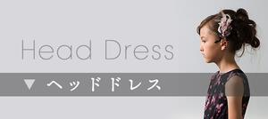 """""""ヘッドドレス""""/"""
