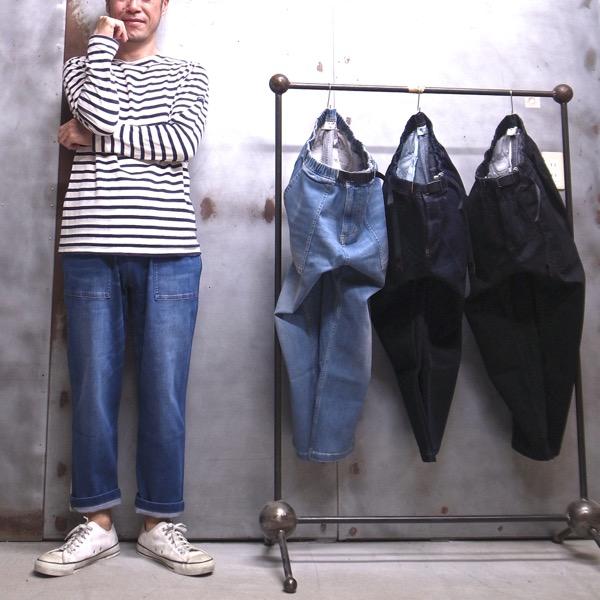 GRAMICCI DENIM LOOSE TAPERED PANTS