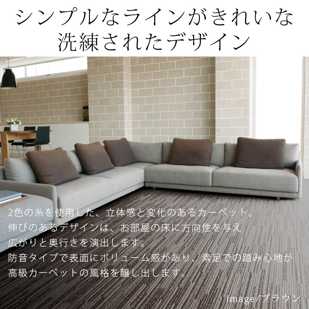 シンプルなラインがきれいな、洗練されたデザイン
