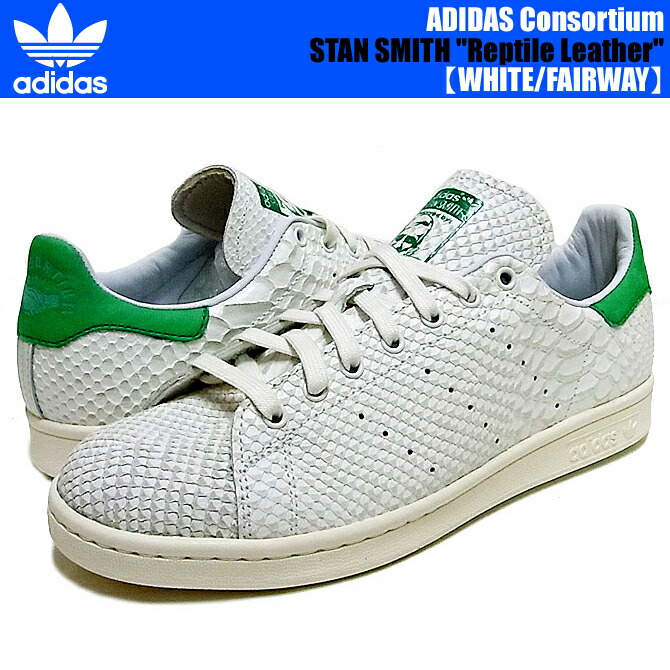 adidas stan smith limited edition adidas superstar noire. Black Bedroom Furniture Sets. Home Design Ideas