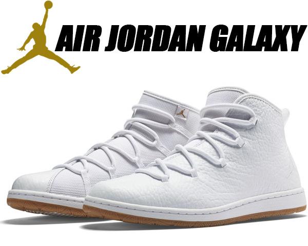 nike jordan galaxy sneaker white ジョーダン ギャラクシー スニーカー 白