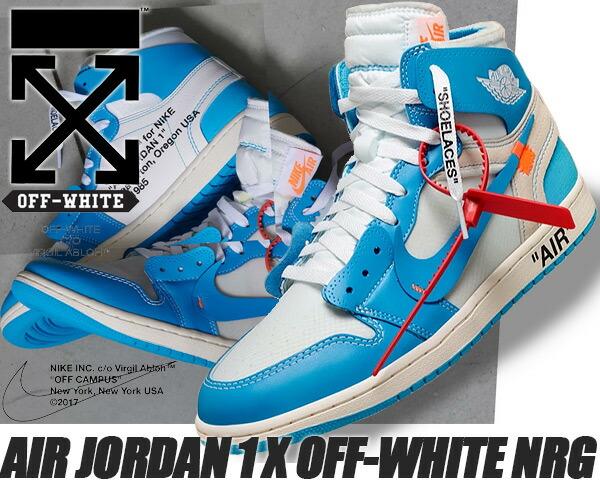 NIKE AIR JORDAN 1 x OFF-WHITE NRG white