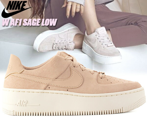 NIKE WMNS AF1 SAGE LOW particle beigeparticle beige Nike women air force 1 Seiji Lady's sneakers girls pink suede