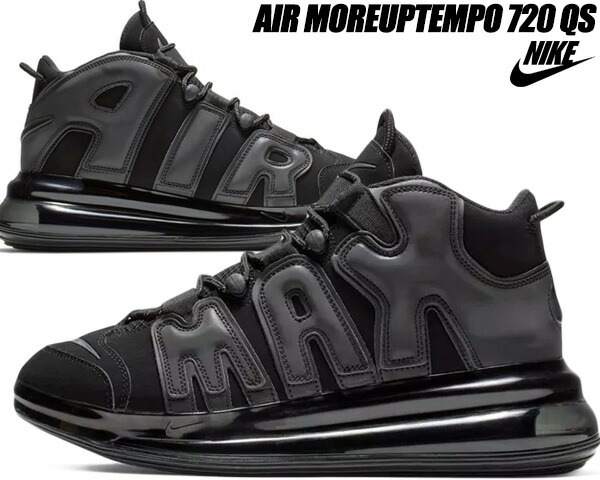 Details about Mens Nike Air More Uptempo 720 QS 1 Black Basketball Shoes BQ7668 001