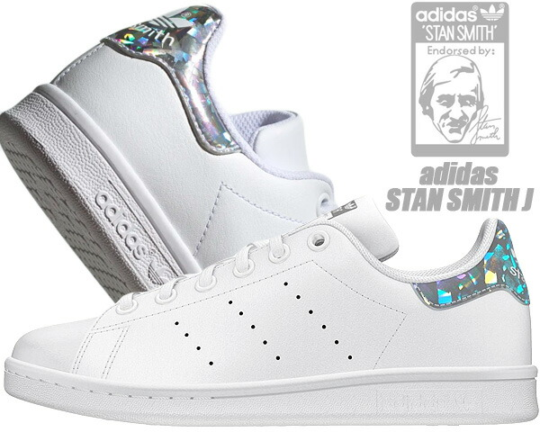 reloj zapatos exclusivos cupón doble limited-edt: adidas STAN SMITH J ftwwht/ftwwht/cblack ee8483 ...