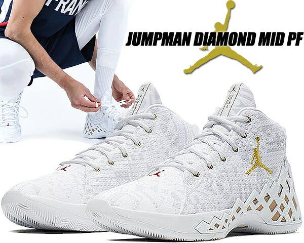 jordan jumpman diamond mid pf