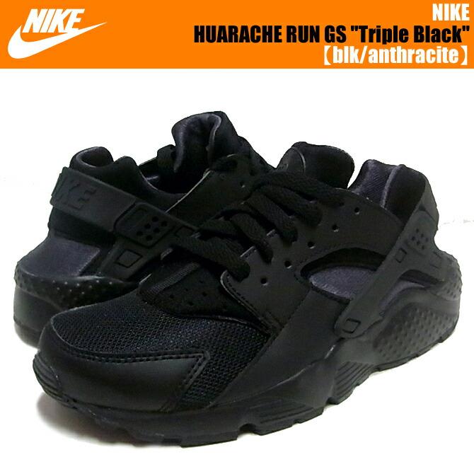 b273a225d663 ... where can i buy nike huarache run gs triple black 9512a 9263b