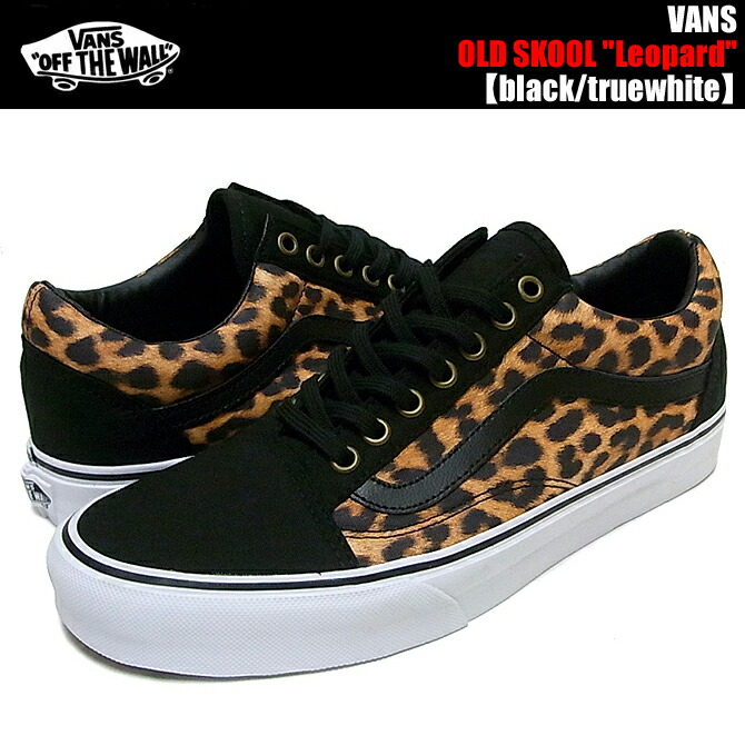 Buy vans original classic old skool 85c58985786b