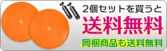 バランシングクッション(バランスディスク)2個セット(本体×2・ポンプ×2)
