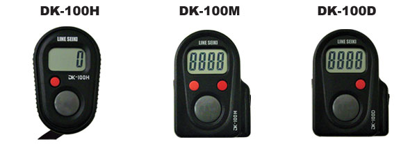 DK100シリーズ