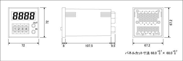 MD-1シリーズ外形寸法図