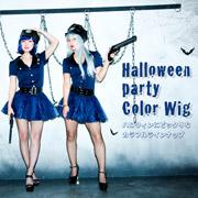 Halloween Party Color Wig