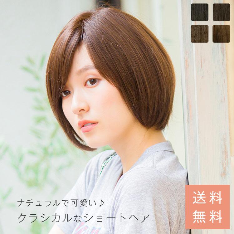 天使のマニッシュショート人毛MIX(スキン付)