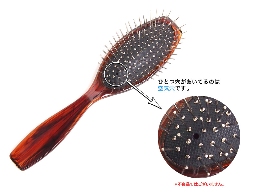 Wig and Hair Extension Linea-Storia  Wig brush! Is wigs last longer ... ebb8145a9a81