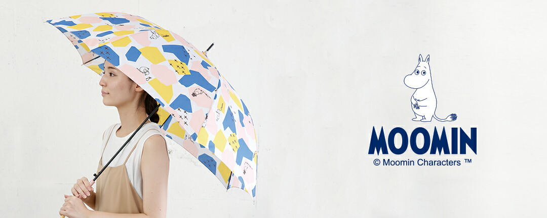ムーミン グッズ リトルミイ 傘 日傘 雨傘 かわいい 北欧 MOOMIN